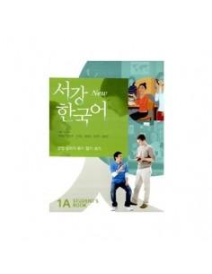 New SOGANG Korean 1A Student's Book + 1CD