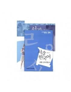 New SOGANG Korean 3A Student's Book + 1CD