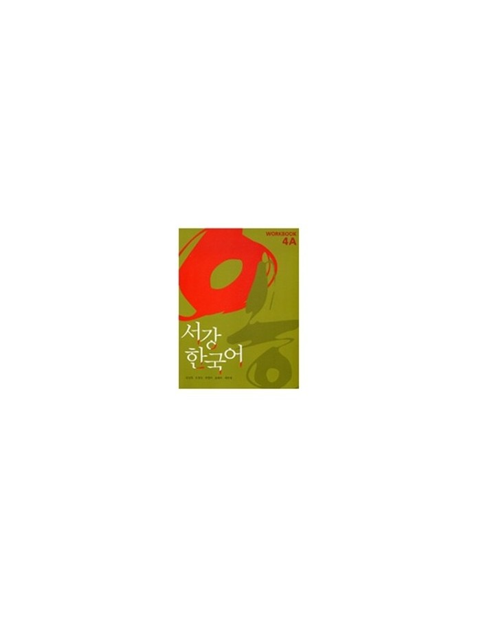 New SOGANG Korean 4A Work Book