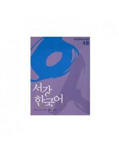 New SOGANG Korean 4B Work Book