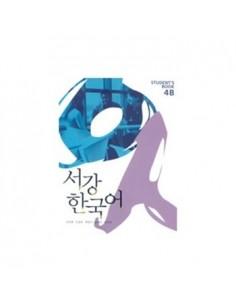 New SOGANG Korean 4B Student's Book + 1CD