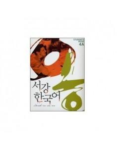 New SOGANG Korean 4A Student's Book + 1CD