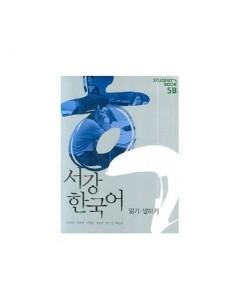 New SOGANG Korean 5B Student's Book + 1CD