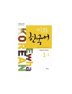 EWHA Korean Book 1-1 : English