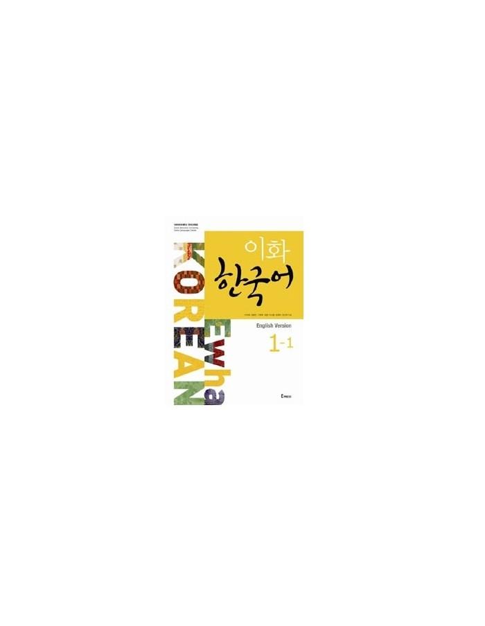 EWHA Korean Book 1-1 : English