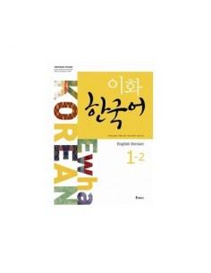 EWHA Korean Book 1-2 + 1CD : English