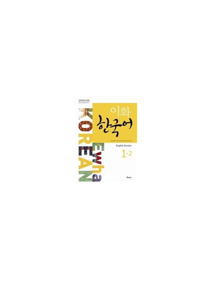 EWHA Korean Book 1-2 + 1CD : English