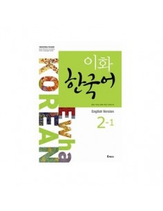 EWHA Korean Book 2-1 + 1CD : English