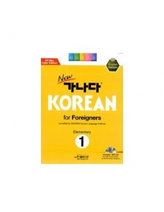 New 가나다 Korean For Foreigners Elementary Level 1 + 1CD