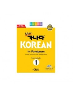 New 가나다 Korean For Foreigners Intermediate Level 1