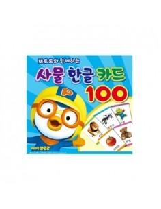 Pororo Korean Word Card 100