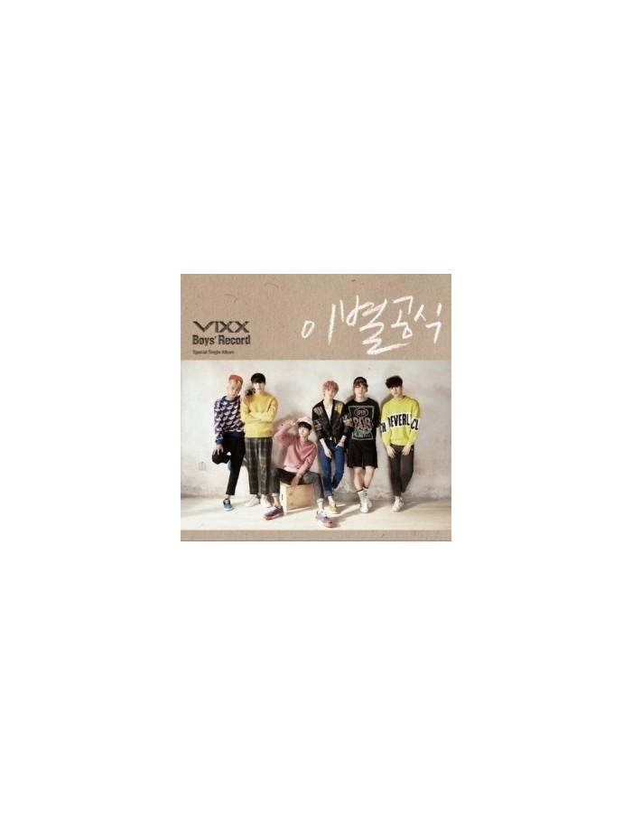 VIXX Special Single Album - Boys' Record CD + Poster