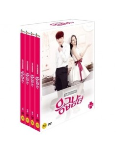 tvN DRAMA : Emergency Couple DVD (8Disc + Out Case + Post Card 6sheet)