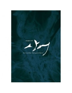 KBS DRAMA :  Shark DVD (7Disc)