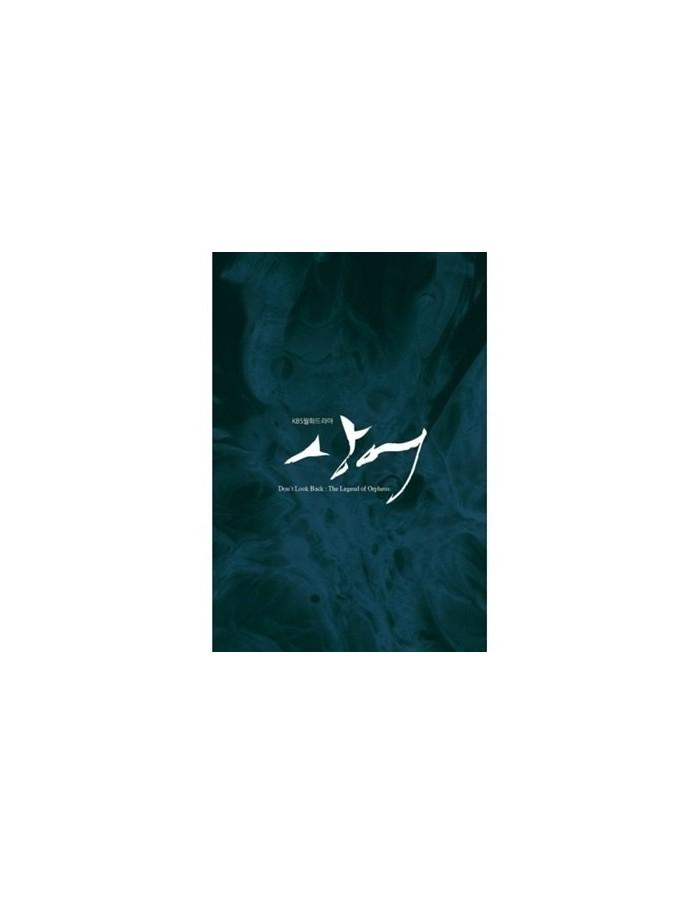 KBS DRAMA :  Shark DVD (7Disc)
