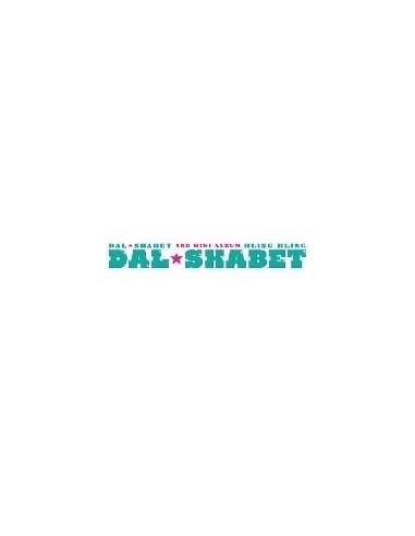 Dal Shabet Third Mini Album Bling Bling CD + Poster