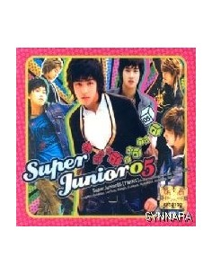 Super Junior First Album Vol 1 [Super Junior 05] CD