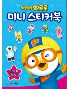 Pororo Edu Sound Book
