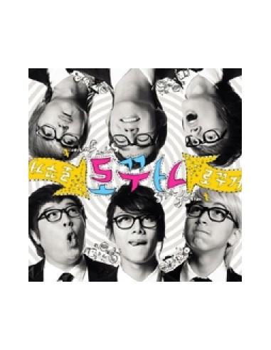 Super Junior - T ( 트로트 ) Single Album 로꾸꺼 CD
