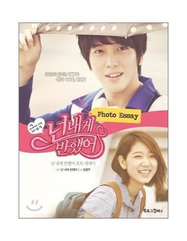 MBC Drama Heartstrings Photo Essay Book [PRE-ORDER]
