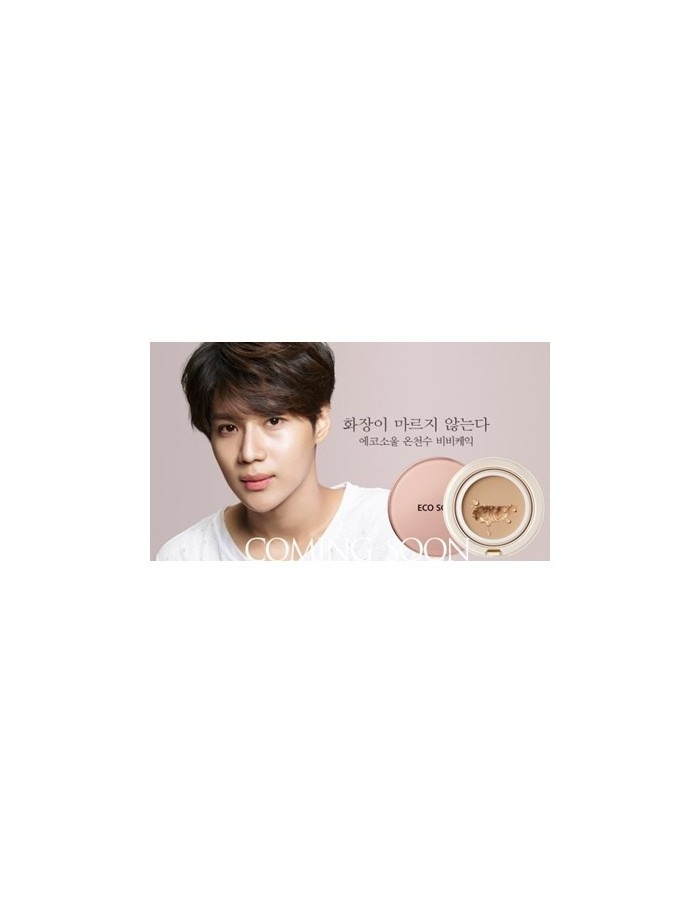 [the SAEM] Eco Soul Spau BB Cake SPF50+ PA+++ 18g
