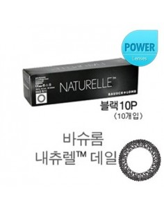 [ O-Lens ] NATURELLE - Black 1Pack (10EA) (Prescription)