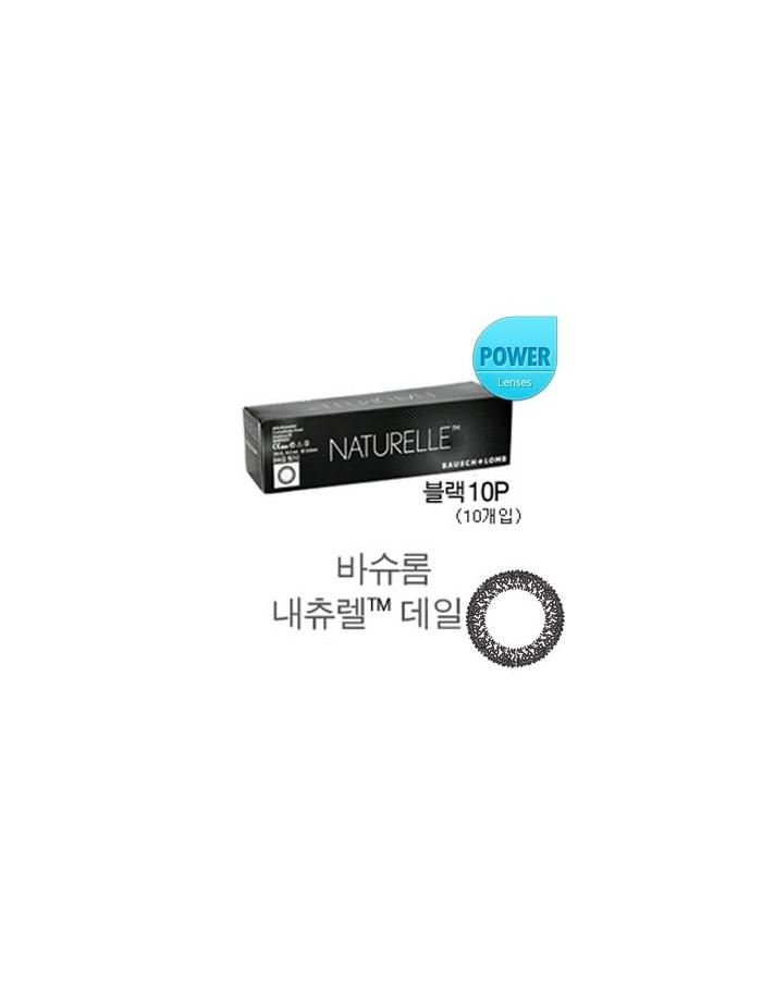 [ O-Lens ] NATURELLE - Black 1Pack (10EA) (Prescription)
