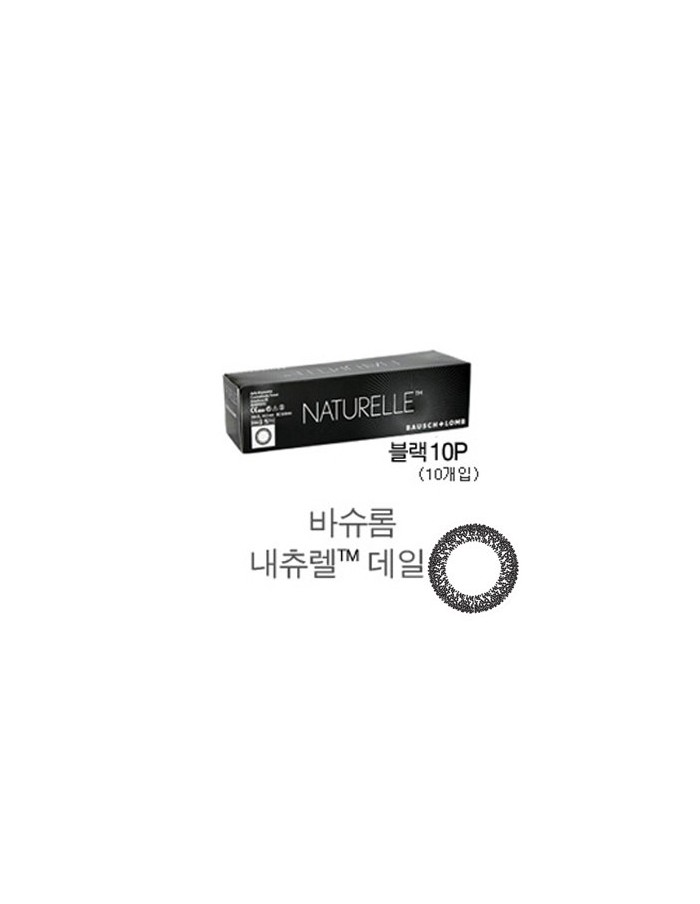 [ O-Lens ] NATURELLE - Black 1Pack ( 10EA )