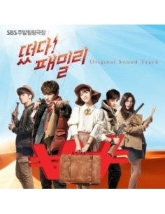 SBS Drama - 떳다 패밀리 - The Family Showed up O.S.T Album