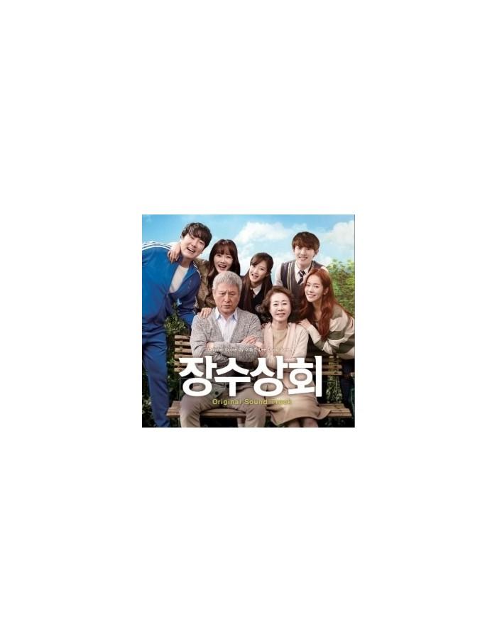 Drama - Jangsu Store 장수상회 O.S.T Album - EXO Chanyeol