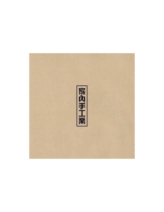 M&D - 家內手工業 (1ST MINI ALBUM) - CD + Poster