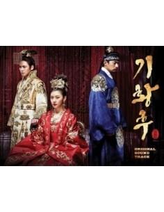 MBC Drama - Empress Ki O.S.T Album