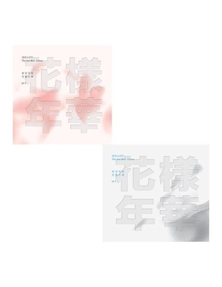 BTS 3rd Mini Album 화양연화 pt.1 (In the Mood for Love) CD