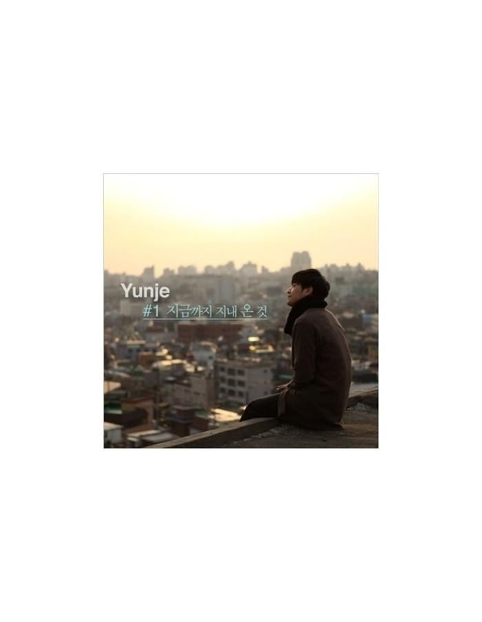 YUNJE 1st Album - 지금까지 지내온 것 CD