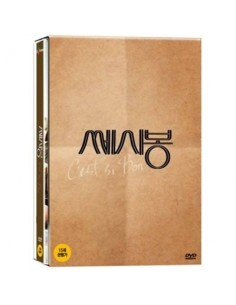 [DVD] C'EST SI BON (Jung woo, Han Hyo Ju, Kang Ha Neul) - 1 Disc