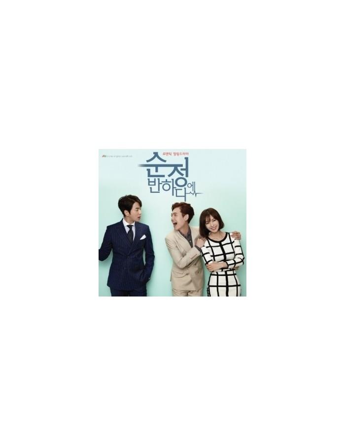 JTBC Drama -순정에반하다 l O.S.T Album