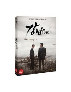 [DVD] Gangnam 1970 2 Disc (Lee Min Ho, Kim Rae Won, AOA Seolhyun)