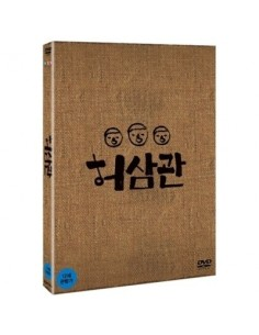 [DVD] Heo Sam Kwan Chronicle of a Blood Merchant 2 DIsc (Ha Jung Woo, Ha Ji won)