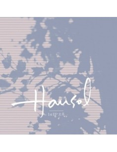 Hansol 1st EP - 오후 (afternoon) CD