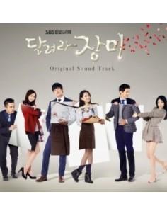 SBS Drama -달려라 장미 (Run,  Rose ! ) O.S.T Album