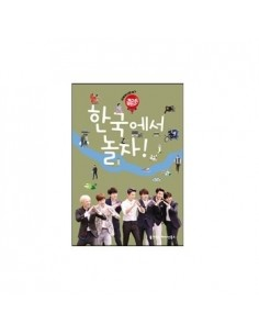 "[Book] Super Junior M - Guest House ""한국에서 놀자"""