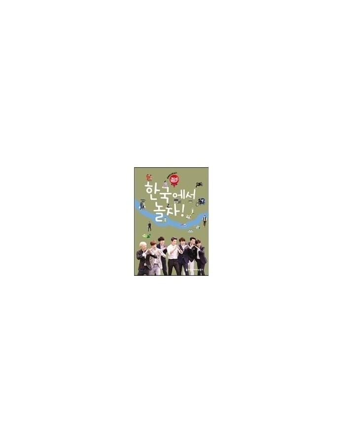 "[Book] Super Junior M - Guest House ""한국에서 놀자"""