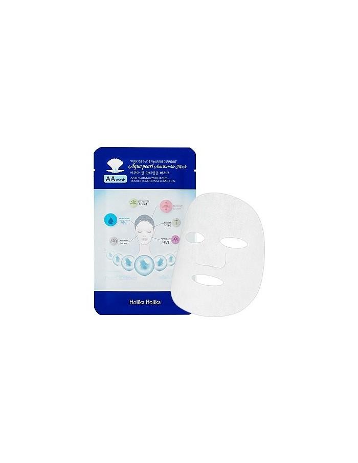 [Holika Holika] Aqua Pearl Anti-Wrinkle Mask 25ml