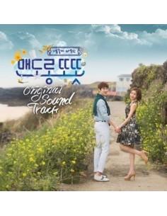 MBC Drama - 맨도롱또똣 O.S.T Album CD