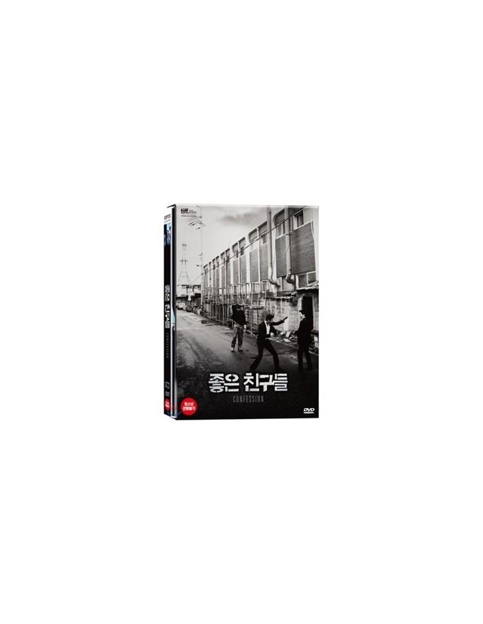 [DVD] Confession 1 Disc (Ji Sung, Lee Kwang Soo, Joo Ji Hun)