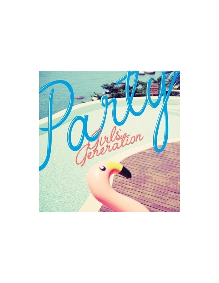 Girls Generation SNSD Single Album - PARTY CD + Poster
