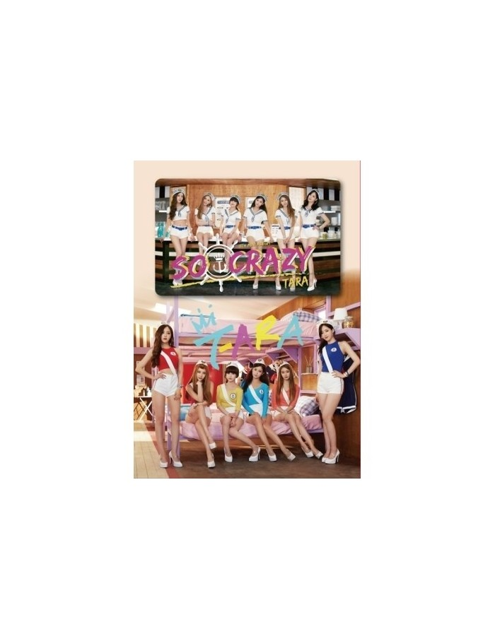 T-ARA Tara 11th Mini Album - So Good Kino Album (Smart Music Card) + Poster