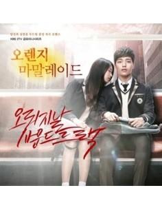 KBS Drama Orange Marmalade O.S.T DC (Yeo Jin Goo, CN Blue Jong Hyun, AOA Seol Hyun)