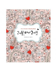 Anti-Stress Colouring Book : Love, My Love
