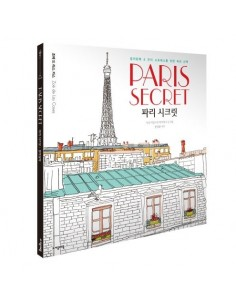 Anti-Stress Colouring Book : Paris Secret